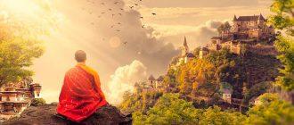 поза медитации